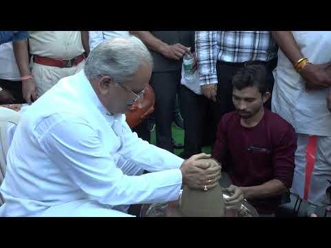 मुख्यमंत्री श्री बघेल ने राजधानी में 2 नवंबर तक आयोजित 10 दिवसीय छत्तीसगढ़ हर्बल्स दीवाली मेला का किया शुभारंभ : 24-10-2021
