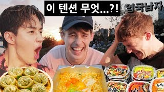 Henry Literally Feeds us his Special Ramyeon (Riverside Date💘