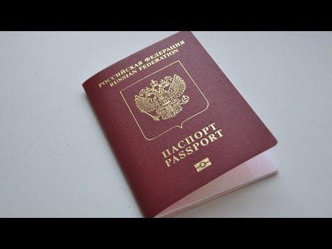 Паспорт РФ нового поколения за 30 дней!