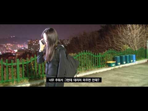 부산국제고등학교 방송부 축제영상