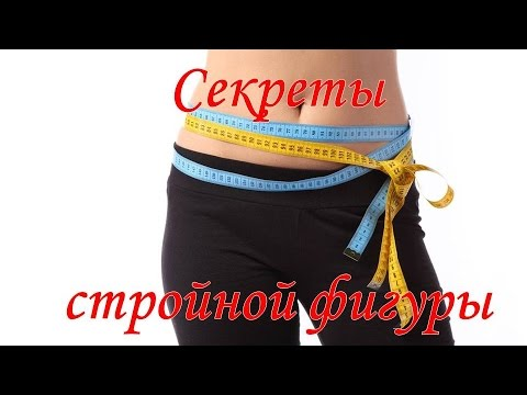 Отзывы трехразовое питание при похудении