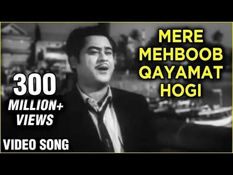 Download Mere Mehboob Qayamat Hogi (Original) - Mr. X In Bombay - Kishore Kumars Greatest Hits - Old Songs HD Mp4 3GP Video and MP3