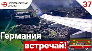 ЛАСТОЧКА ПОЛКОВНИКА - РЕВАНШ!