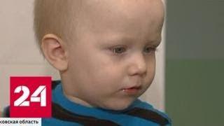 Полиция ищет родителей найденного в подъезде в Щелкове полуторогодовалого мальчика - Россия 24
