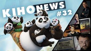 КіноNews 32