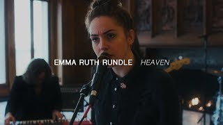 Emma Ruth Rundle - Heaven | Audiotree Far Out