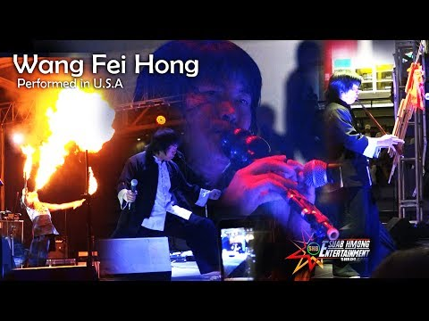 SUAB HMONG ENTERTAINMENT: Wang Fei Hong performed at Destiny Concert, U.S.A. - 07/01/2017