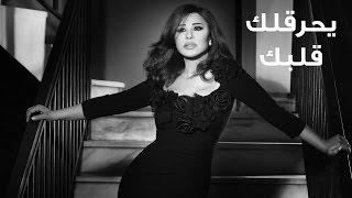 Najwa Karam 06/17/2017