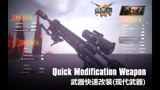 Fallout 4 new mod QMW - Quick Modification Weapon