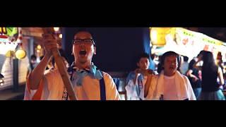 上がり燈籠熊本県山鹿市の伝統的な祭り