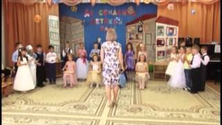 Оркестр Каприччио, Поль Мориа - МИРАБЕЛЛА