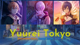 Akito, Touya, Kaito - Yuurei Tokyo / 幽霊東京 lit. Ghost City Tokyo (Color Coded, Kanji, Romaji, Eng)