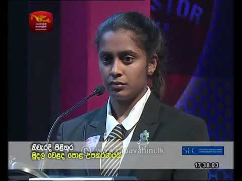 The Investor 2018-06-22 |  Rupavahini
