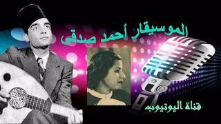 تحميل اغاني عائشة حسن كلامك كان MP3