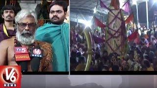 Cheruvugattu Sri Jadala Ramalingeshwara Swamy Brahmotsavam | Nalgonda | V6 News