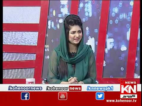 Kohenoor@9 14 February 2020 | Kohenoor News Pakistan