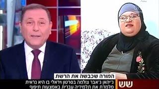 """המורה הערבייה שכבשה את הרשת עם השיר """"גשם גשם מטפטף"""" בראיון בערוץ 2 LOL"""