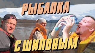 🎣 Дмитрий Шилов и Поймай Акулу на рыбалке / Таежные хроники 🐟
