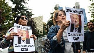 Признается ли Саудовская Аравия в убийстве Джамала Хашогги?