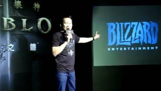 2014年03月24日 艾力克斯 主持暗黑破壞神III奪魂之鐮記者會