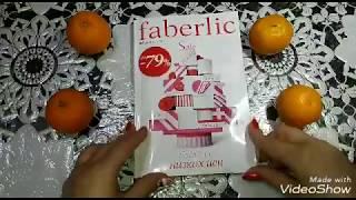 Новый/Первый каталог 2019 Фаберлик/Распродажа