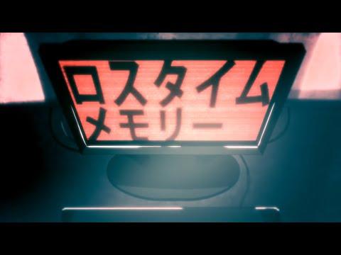 じん / ロスタイムメモリー 【OFFICIAL MUSIC VIDEO】