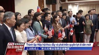 Đài PTS – bản tin tiếng Việt ngày 20 tháng 11 năm 2020
