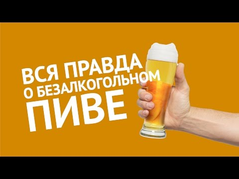 Новейшее лекарство от гепатита с в россии