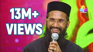 Comedy Utsavam മാപ്പിളപ്പാട്ട് പാടി ഈ അച്ഛനെ തോൽപ്പിക്കാൻ പറ്റൂല്ല   Flowers Tv  