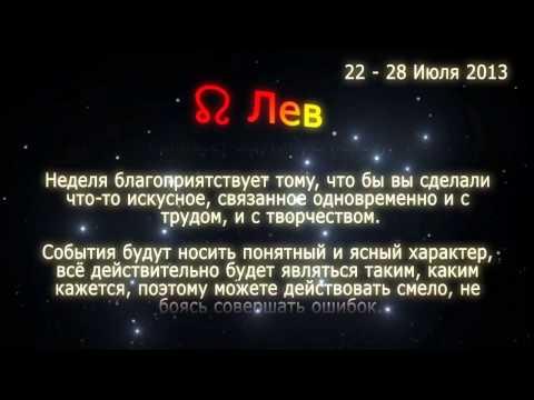 Женщины рожденные 13 мая гороскоп