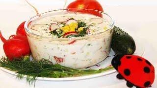 Холодный суп. Летний холодный суп рецепт. Низкокалорийный суп.
