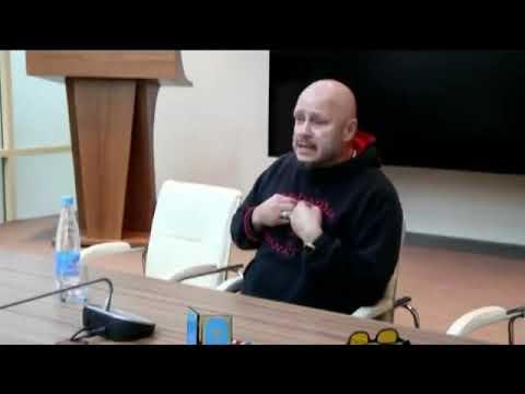 Кочергин. Лекция в  Ижевске
