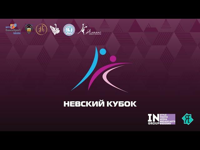 Final Reel | WDSF International Open Standard | Nevskii Cup 2020
