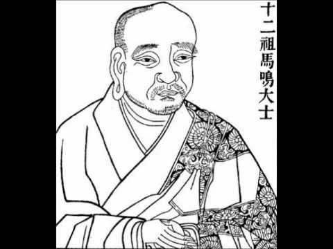 120/143-Luận Đại Thừa Khởi Tín (tt)-Phật Học Phổ Thông-HT Thích Thiện Hoa
