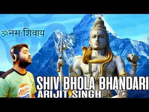 शिव भोला भंडारी शिव