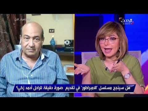 طارق الشناوي: مسلسل أحمد زكي سيثير جدلا كبيرا