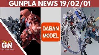 Gunpla News: Daban is going to jail? MetalBuild Astraea, Gundam 40th anniversary & PBandai