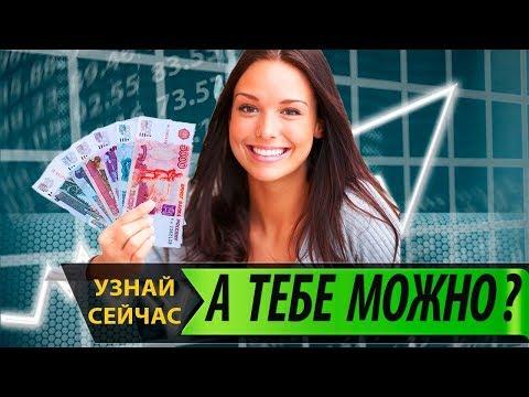 Перевести деньги на биткоин кошелек с карты