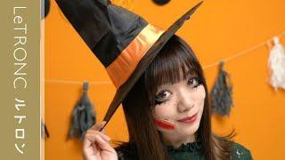 ALLセリア100均で簡単ハロウィン魔女メイクに挑戦!HalloweenMakeup