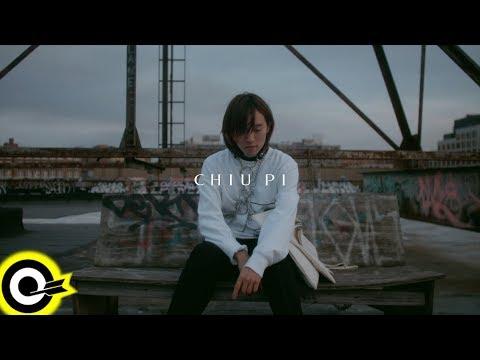 邱比 CHIU PI【中離 MARTYR】Official Music Video