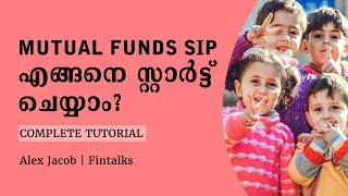 How to start Mutual Fund SIP Malayalam | Mutual Funds SIP | Fintalks Malayalam