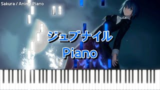 [Piano Cover] Tsukihime -A piece of blue glass moon- OP 2 - ジュブナイル (Juvenile)