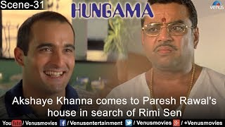 Akshay Khanna Comes Paresh Rawals House In Search Of Rimi Sen Hungama