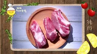 AH GONG CAN COOK 阿公来做饭 -  Webisode 4
