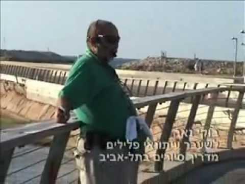 סיור פשע בתל אביב עם בוקי נאה - מרתק!