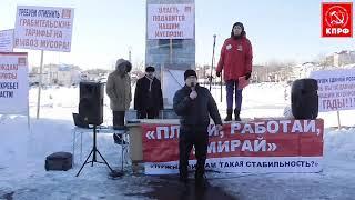 Учитель публично извинился за то, что голосовал за Путина и «Единую Россию»