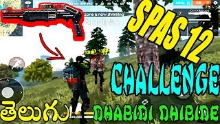 SPAS12 WEAPON ONLY CHALLENGE | Free Fire Battlegrounds |TELUGU GAMING ZONE