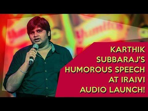 Karthik-Subbarajs-humorous-speech-at-Iraivi-audio-launch