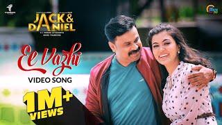 JACK & DANIEL Malayalam Movie   Ee Vazhi Song Video   Dileep, Anju Kurian   Shaan Rahman   Official