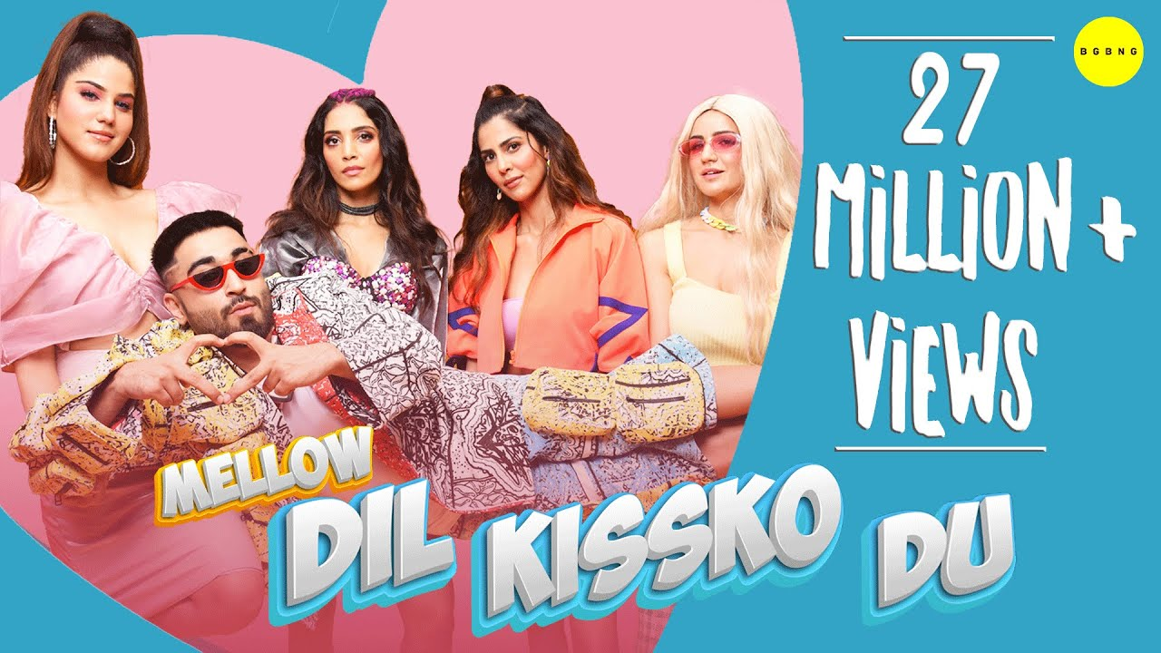Ya Dil Kissko Du Lyrics - Mellow | Akull Full Song Lyrics
